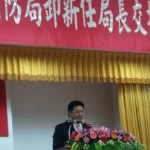 17-0327 恭賀會員李永福榮升消防局局長-1