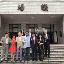 17-0519 顧問及日台商務促進會會長訪台-3