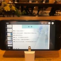 18-1004_18-1004 台日優質講座by 林彥宏_181004_0063