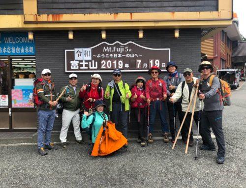 19-0718 富士山登頂團