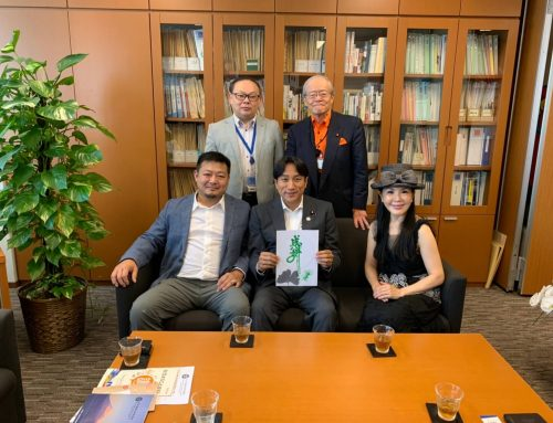 19-0910 拜會日本國會