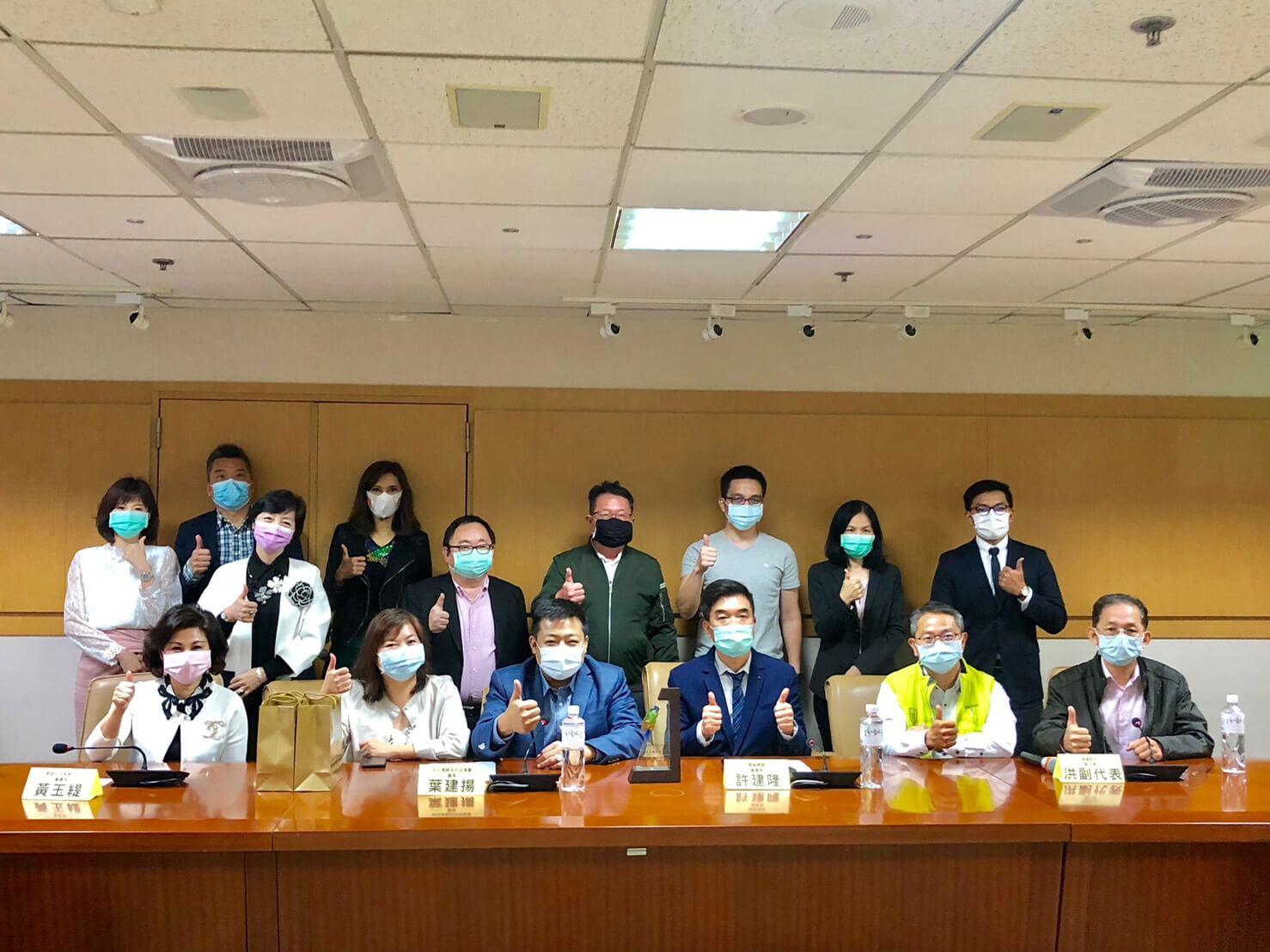 20-0410 【台日產業參訪】 台灣口罩國家隊-關貿網路公司